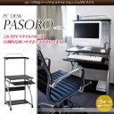 パソコンデスク pcw- 新生活 10P03Dec16 net-c5