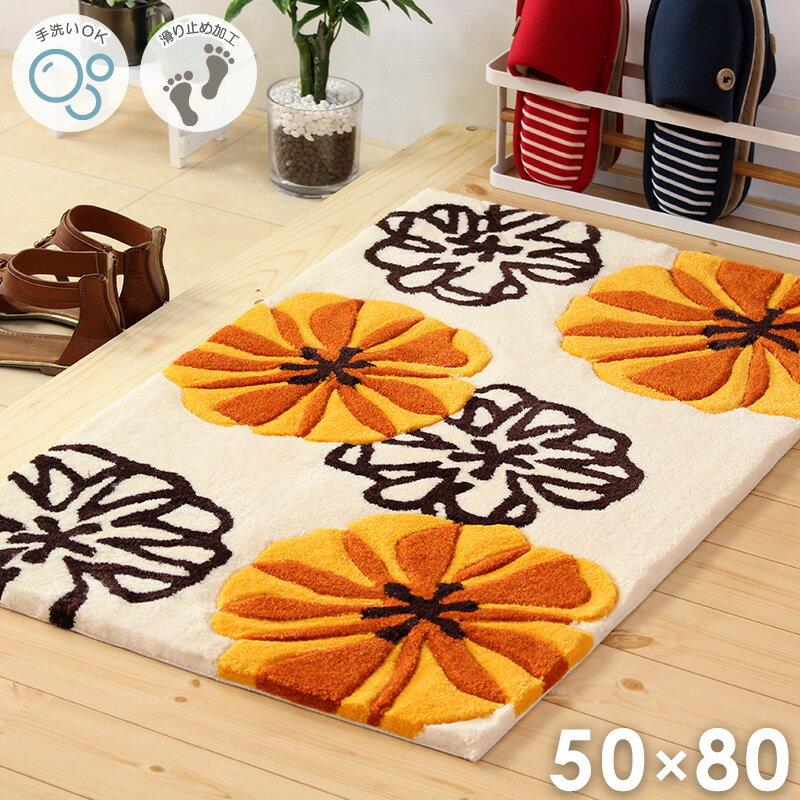 玄関マット マリア 50×80cm オレンジ 花...の商品画像