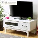 ローボード 32インチ対応 retroa レトロア rta-4085fh 送料無料テレビ台 テレビボード TV台 TVボード AVボード 幅90 26インチ 32インチ フラップ 扉 収納家具 木製 おしゃれ アンティーク ヴィンテージ カントリー 調 白 北欧 10P03Dec16 osusume netc5