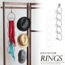 ジョイントハンガー rings リングスハンガー ウォールハンガー ドアハンガー クローゼットハンガー フック 帽子掛け 帽子 タオル掛け マフラー バッグ 収納 おしゃれ かわいい ブラック ホワイト 6242 netc5