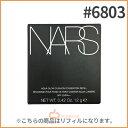 【あす楽】ナーズ / NARS アクアティックグロー クッションコンパクト (レフィル) SPF23/PA++ #6803 [ リキッドファンデーション ](2017秋・冬)