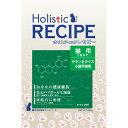ホリスティックレセピー 猫用 チキン&ライス (幼猫用・成猫用 7歳まで) 15kg Holistic RECIPE