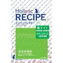 ホリスティックレセピー 猫ライト チキン&ライス (体重管理用・去勢猫用・肥満猫用) 15kg Holistic RECIPE