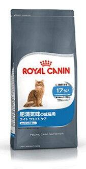 [樂天超級銷售] 護理的 Royal 輕重量 8 公斤 ROYAL