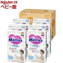 メリーズ おむつ テープ L 9kg-14kg 梱販売用(54枚 4個セット)【メリーズ】 オムツ 紙おむつ 赤ちゃん まとめ買い 通気性