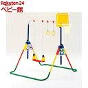 鉄棒ブランコ ポップンロール イエロー(1個)【ジョブ】 おもちゃ 遊具