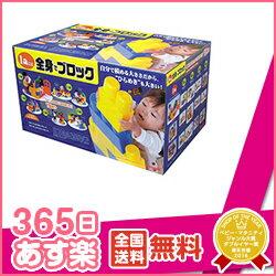 ブロック ピープル おもちゃ