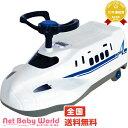 送料無料 リアルサウンド オートウォーカー 新幹線N700A ミズタニ Mizutani 遊具・のりもの 乗用玩具