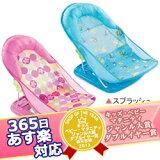 365日あす楽★代引・★ベビー ソフトバスチェア日本育児 NihonikujiSoft Bath Chair バスチェア おふろ【あす楽対応】【HLSDU】【RCP】