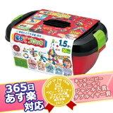 365日あす楽★代引?★磁石でブロック ローヤル Toyroyalおもちゃ 玩具 ブロック【あす楽対応】【HLSDU】【RCP】