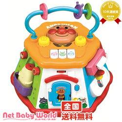 アンパン ボックス アガツマ ピノチオ ブロック おもちゃ