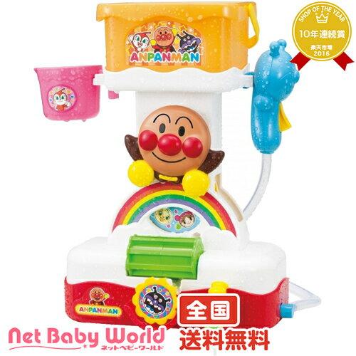 さらにポイント9倍送料無料アンパンマンバケツでくるくるおふろシャワーアガツマAgatsumaおもちゃ