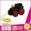 365日あす楽★代引・送料無料★ 木製蒸気機関車 BRIO ブリオ 木製 おもちゃ 引き車 プルトイ point3_netbaby