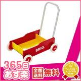 365日あす楽★代引?★ 手押し車 (赤) BRIO ブリオ 木製 おもちゃ 手押車【あす楽対応】【HLSDU】【RCP】