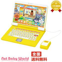 送料無料アンパンマンカラーパソコンスマートバンダイBANDAI電子玩具パソコンリトミックおもちゃ3歳