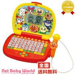 さらにポイント8倍アンパンマンマイクでうたえるはじめてのパソコンだいすきバンダイBANDAIおもちゃ