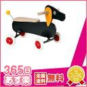 365日あす楽★代引・送料無料★ライドオン ダッチーブリオ BRIOおもちゃ 乗用玩具 point3_netbaby