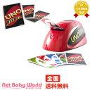 UNOアタック リニューアルフィッシャープライス Fisher-Price ウノアタック おもちゃ カードゲーム パーティゲーム