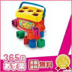 ブロック フィッシャー プライス おもちゃ