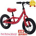コルベット トレーニーバイク12 レッド CORVETTE TRAINEE BIKE ジック GIC 三輪車のりもの・自転車用チャイルドシート 乗用玩具