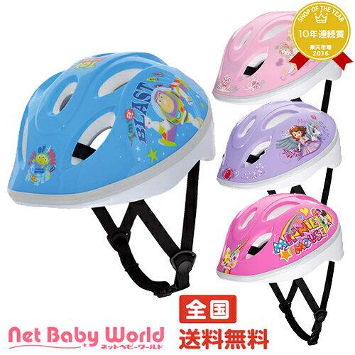 キッズヘルメットSサイズディズニーキャラクター子供用アイデスidesDisney頭囲53〜57cm子