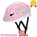 ママ割メンバー更にポイント5倍 キッズヘルメットSサイズ プリンセス子供用 アイデス ides Disney 子供用ヘルメット