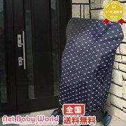 【さらにポイント5倍】送料無料 ベビーカーカバー ドッグ イマージ ベビーカー・バギー ベビーカーオプション