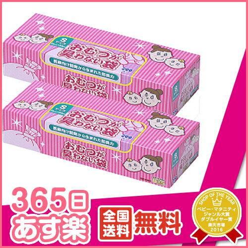 送料無料おむつが臭わない袋BOSベビー用ボス箱型Sサイズ200枚X2個セットクリロン化成kuriro