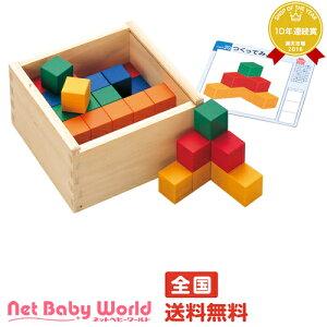 キューブ のりもの おもちゃ