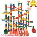 送料無料 NEWくみくみスロープ たっぷり100 くもん出版 KUMON おもちゃ・遊具・ベビージム・メリー 知育玩具