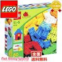 365日あす楽★代引・送料無料★レゴ デュプロ 基本ブロックXLレゴ LEGO レゴブロック おもちゃ パズル 知育玩具【あす楽対応】【HLS_DU】【RCP】