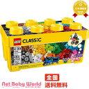 ★送料無料★ レゴ クラシック 黄色のアイデアボックス 10696 LEGO レゴジャパン 遊具 レゴ LEGO 遊具・のりもの おもちゃ 【あす楽対応】【RCP】