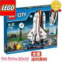 ★送料無料★ レゴシティ 宇宙センター 知育 ロケット スペースシャトル 60080 レゴ LEGO 遊具・のりもの おもちゃ 【あす楽対応】【RCP】