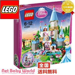 ★送料無料★ レゴディズニープリンセス シンデレラの城 レゴ ディズニー プリンセス シンデレラ お城 41055 レゴ LEGO 遊具・・・・