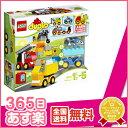 ★送料無料★ はじめてのデュプロくるまとトラック くるまとトラック ブロック 10816 レゴ LEGO 遊具・のりもの おもちゃ 【あす楽対応】【RCP】