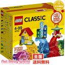 ★送料無料★ レゴ クラシック アイデアパーツ  LEGO CLASSIC レゴ LEGO おもちゃ・遊具・ベビージム・メリー ブロック 【あす楽対応】 point3_netbaby