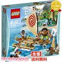 ★送料無料★ モアナ 南の海の大冒険 レゴ LEGO おもちゃ・遊具・ベビージム・メリー ブロック 【あす楽対応】 point3_netbaby