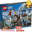 レゴ シティ 山のポリス指令基地 LEGO CITY 601...