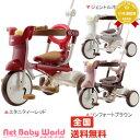 イーモトライシクル #02 iimo tricycle mimi のりもの 折りたたみ 三輪車 エムアンドエム M&M 遊具・のりもの 三輪車