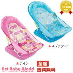 さらにポイント5倍送料無料ベビーソフトバスチェア日本育児NihonikujiSoftBathChai