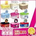 365��� �� �������̵�� ��  ����饯���� �������Ȣ �Ӳ��� Nishiki Kasei �ǥ����ˡ� Disney������� ��� ��Ǽ�ڤ������б��ۡ�HLS_DU�ۡ�...