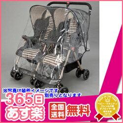 レインカバー Nihonikuji ベビーカー オプション