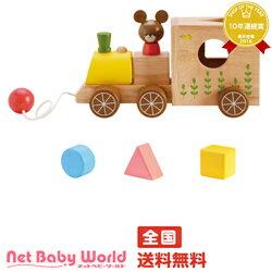 プルトレイン ニチガン おもちゃ