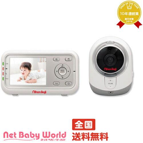 さらにポイント9倍デジタルカラースマートビデオモニター3日本育児Nihonikujiベビーベッド・布