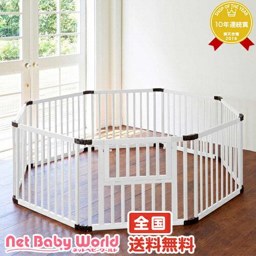 送料無料自由な形にできる折りたたみ木製ベビーサークル123(8枚セット)ホワイトたためる折り畳み日本