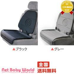 ステージシートサーバープリンスライオンハート チャイルドシートオプション