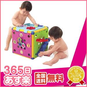 ボックス ピープル おもちゃ ベビージム・メリー