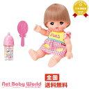 楽天NetBabyWorld(ネットベビー)おにんぎょうセット おせわだいすき メルちゃん パイロットインキ PILOT おもちゃ・遊具・ベビージム・メリー おままごと・お人形遊び