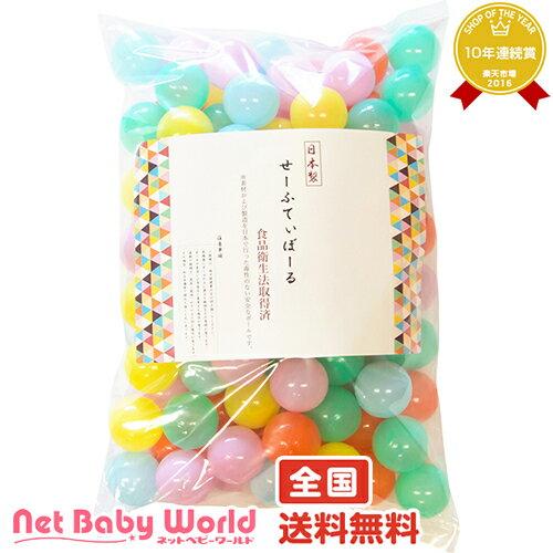 送料無料日本製セーフティボール100個パピーPuppyおもちゃ・遊具・ベビージム・メリー大型遊具・ジ