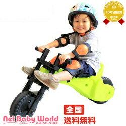 365日あす楽★代引・送料無料★ ワイバイク (グリーン) ラングスジャパン RANGS JAPAN YBIKEバランスバイク 乗用玩具 スクーター 三輪車 のりもの【あす楽対応】